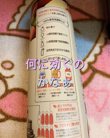 もも/美酢(ミチョ)/ドリンクを使ったクチコミ(1枚目)