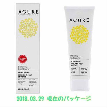 Brightening facial scrub/美白スクラブ洗顔料/Acure Organics/その他洗顔料を使ったクチコミ(3枚目)