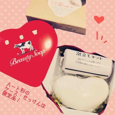 カウブランド (赤箱/青箱)/牛乳石鹸/洗顔石鹸を使ったクチコミ(3枚目)