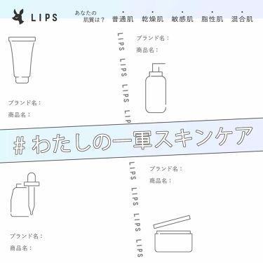 スキンチューナー トリートメント (M) エクストラモイスト/RMK/化粧水を使ったクチコミ(2枚目)