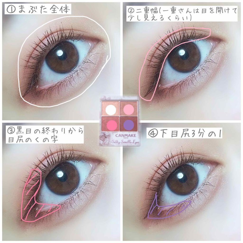 https://cdn.lipscosme.com/image/d421964a65f134f06132b8aa-1593386137-thumb.png