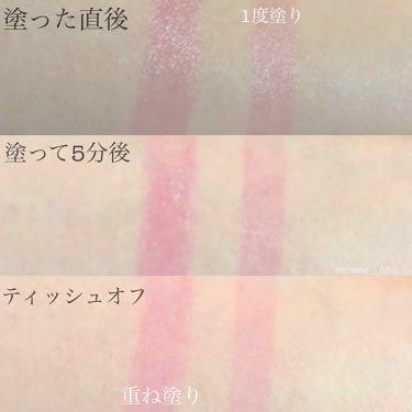 MERBLISS WeddingLipGlow/その他/リップケア・リップクリームを使ったクチコミ(2枚目)