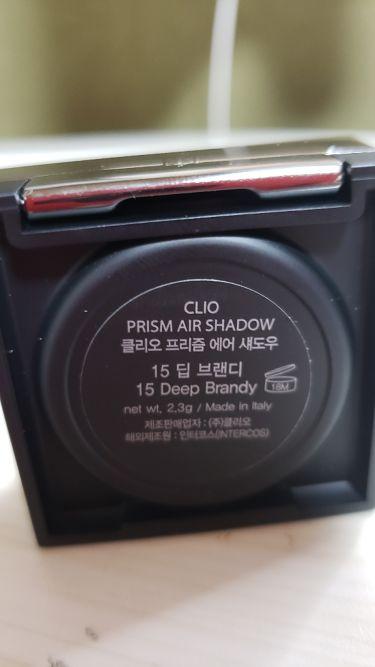 プリズムエアーシャドウ/CLIO/パウダーアイシャドウを使ったクチコミ(2枚目)