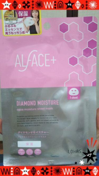 ダイヤモンドモイスチャー アクアモイスチャー シートマスク/ALFACE+/シートマスク・パックを使ったクチコミ(1枚目)