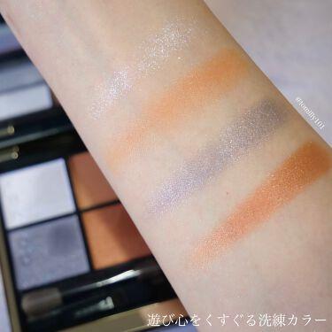 ピュア カラー ブラッシュ/SUQQU/パウダーチークを使ったクチコミ(9枚目)