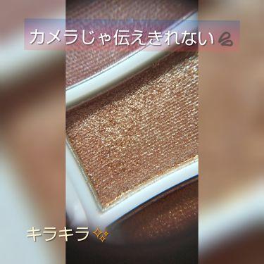 AC 6カラーアイパレット/AC MAKEUP/パウダーアイシャドウを使ったクチコミ(2枚目)