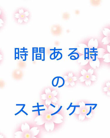 一ノ倉獅季さんの「SKINFOOD(スキンフード)プレミアムトマト ブライトニング フィニッシャー<化粧下地>」を含むクチコミ