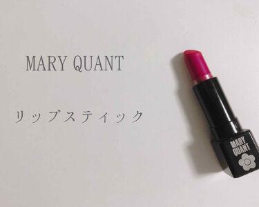 リップスティック/MARY QUANT/口紅を使ったクチコミ(1枚目)