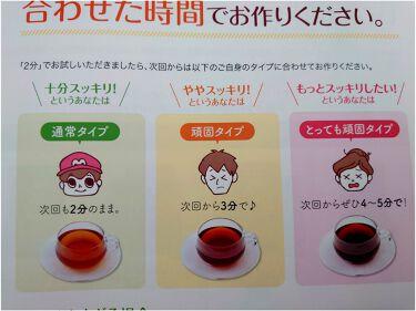 モリモリスリム ラズベリー風味/ハーブ健康本舗/健康サプリメントを使ったクチコミ(4枚目)