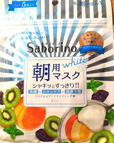 目ざまシート フレッシュ果実のホワイトタイプ/サボリーノ/シートマスク・パックを使ったクチコミ(1枚目)