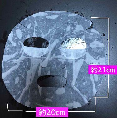 日本酒のフェイスマスク 高保湿/菊正宗/シートマスク・パックを使ったクチコミ(3枚目)
