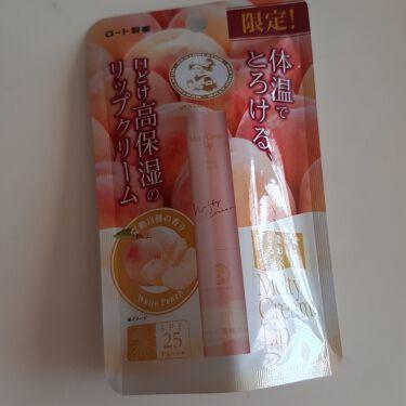メルティークリームリップ完熟白桃の香り メンソレータム