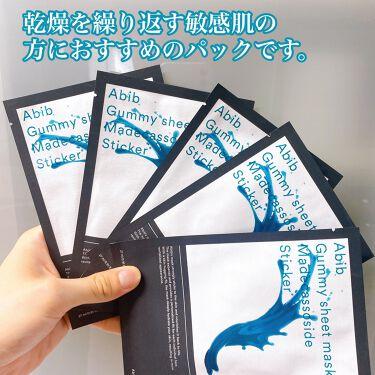 Gummy sheet mask Madecassoside sticker/Abib /シートマスク・パックを使ったクチコミ(4枚目)