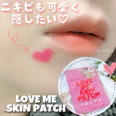 LOVE ME SKIN PATCH /コジット/シートマスク・パックを使ったクチコミ(1枚目)