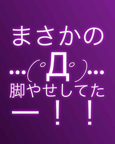 hizukiさんの「メルヴィータロゼエクストラ オイルイン ウォッシュスクラブ<ボディスクラブ>」を含むクチコミ