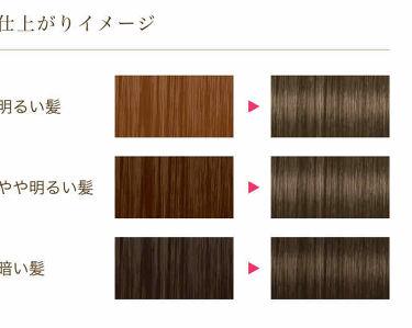 ホイップヘアカラー/ビューティラボ/ヘアカラー・白髪染め・ブリーチを使ったクチコミ(2枚目)