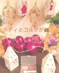 no_noのクチコミ「【100円でスッキリ🤭】 ♪マジョ...」