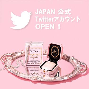 \トゥー フェイスドからのお知らせ/  トゥー フェイスドの日本公式TwitterがついにOPEN! 新製品の情報や、イベント、キャンペーン、商品再入荷のお知らせなどいち早く発信していきます💋  ーーーーーーーーーーーーーー トゥー フェイスド公式ツイッター情報  URL: https://twitter.com/TooFaced_JP  またはTwitter検索ウィンドウにて  『 @TooFaced_JP 』を検索🔍 ーーーーーーーーーーーーーー  ゴージャスな日本の皆さん 是非チェック&フォローしてね♡