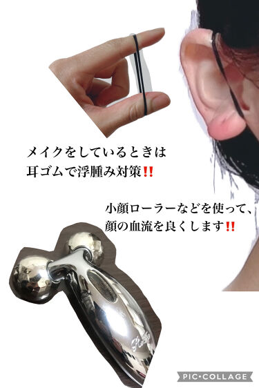 ReFa CARAT/ReFa/ボディケア美容家電を使ったクチコミ(2枚目)