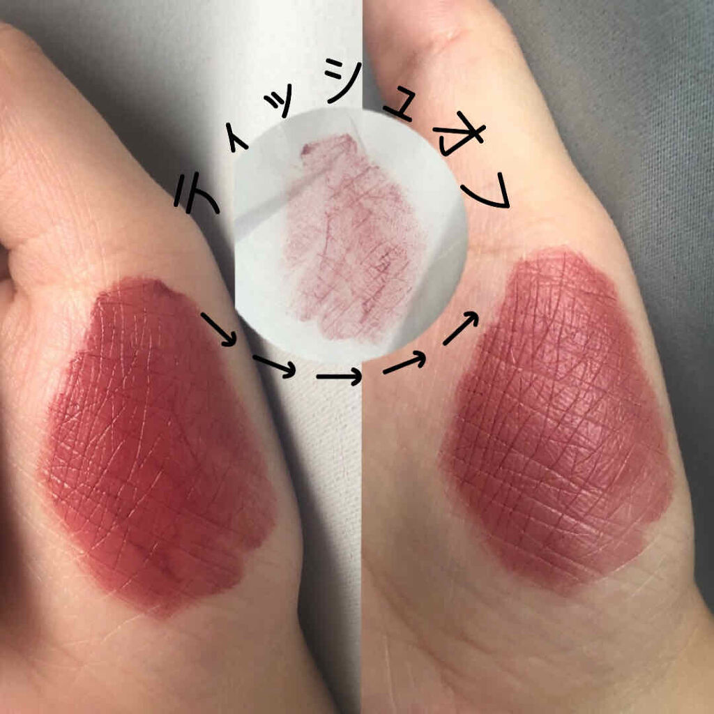 Dior迪奧癮誘超模染唇露