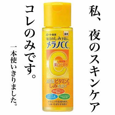 薬用しみ対策 美白ミスト化粧水/メンソレータム メラノCC/ボディローション・ミルクを使ったクチコミ(1枚目)