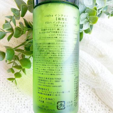 iroha INTIMATE WASH FOAMTYPE/iroha INTIMATE CARE/その他生理用品を使ったクチコミ(3枚目)