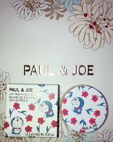 リップトリートメントバームD/PAUL & JOE BEAUTE/リップケア・リップクリームを使ったクチコミ(1枚目)