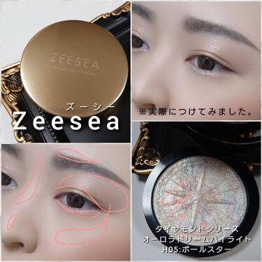 ZEESEA 顔がキラキラ  オーロラ系ハイライト/ZEESEA/ハイライトを使ったクチコミ(5枚目)