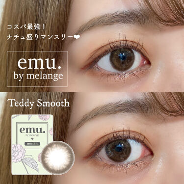 emu.by melange/マジックカラー/カラーコンタクトレンズを使ったクチコミ(1枚目)