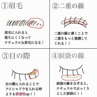 描くふたえアイライナー/CEZANNE/リキッドアイライナーを使ったクチコミ(2枚目)