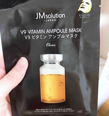 V9 ビタミン アンプルマスク クリア/JM Solution/シートマスク・パックを使ったクチコミ(1枚目)