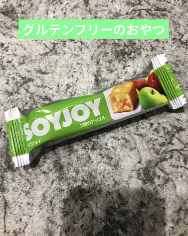 【画像付きクチコミ】ソイジョイソイジョイ2種のアップルを食べました✨133キロカロリーです。ダイエット中でもソイジョイは食べられるため、ダイエット中の楽しみのおやつにしています。おいしいおやつ🍭でオススメです!