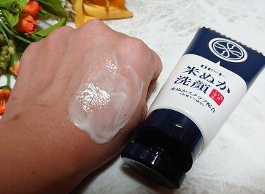 江戸こすめ 米ぬか洗顔/ロゼット/洗顔フォームを使ったクチコミ(4枚目)