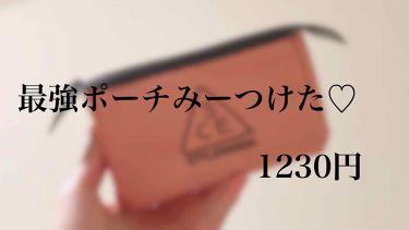 POUCH_SMALL/3CE/化粧ポーチを使ったクチコミ(1枚目)
