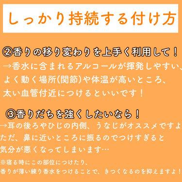 モダン ミューズ オーデ パフューム スプレィ/ESTEE LAUDER/香水(レディース)を使ったクチコミ(4枚目)