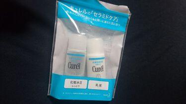 潤浸保湿 ミニセット II しっとり/Curel/トライアルキットを使ったクチコミ(2枚目)