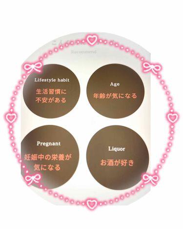 スーパー万田酵素/万田発酵/健康サプリメントを使ったクチコミ(3枚目)