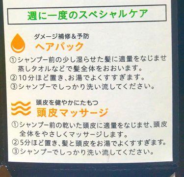 無添加ヘアオイル/ゆず油/アウトバストリートメントを使ったクチコミ(3枚目)