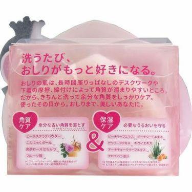 恋するおしり ヒップケアソープ/ペリカン石鹸/バストアップ・ヒップケアを使ったクチコミ(3枚目)