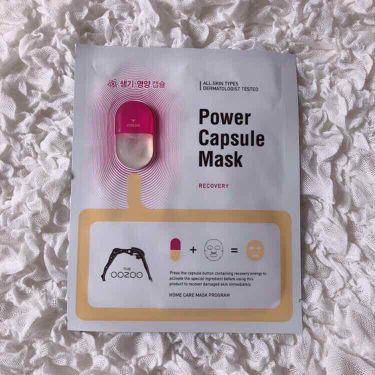 THE OOZOO POWER CAPSULE MASK/その他/シートマスク・パックを使ったクチコミ(1枚目)