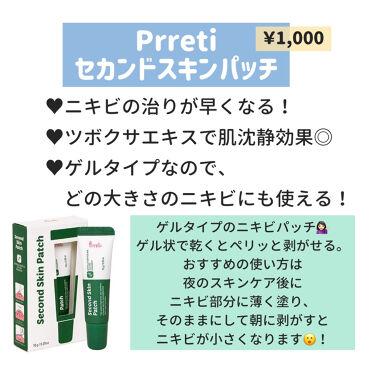 薬用クリーム洗顔/メンソレータム アクネス/洗顔フォームを使ったクチコミ(7枚目)