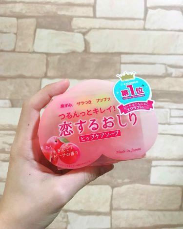 HiNAさんの「ペリカン石鹸恋するおしり ヒップケアソープ<バストアップ・ヒップケア>」を含むクチコミ