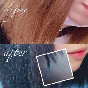 メイクアップカラー/ビューティーン/ヘアカラー・白髪染め・ブリーチを使ったクチコミ(4枚目)