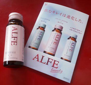 【画像付きクチコミ】大正製薬様より「ALFE選べるモニターキャンペーン」に当選して『アルフェビューティーコンク10本』を頂きました✨コラーゲン5000㎎に鉄分5㎎配合。吸収しやすいように作られています。味はピーチ&マスカット風味で飲みやすいです。ハリ出る...