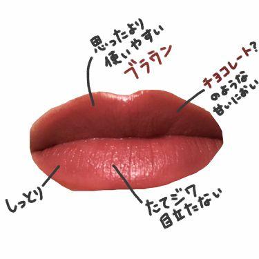 バターグロス/NYX Professional Makeup/リップグロスを使ったクチコミ(4枚目)