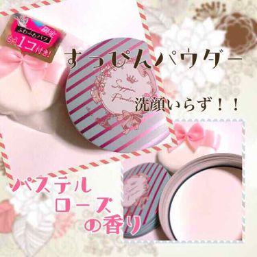 撫子さんの「クラブすっぴんパウダー パステルローズの香り<その他スキンケア>」を含むクチコミ