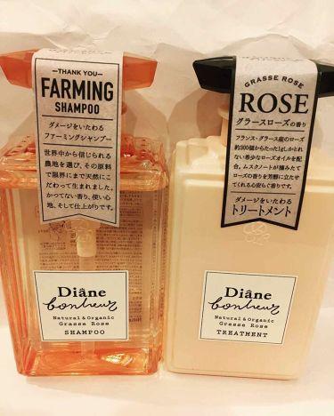モイスト・ダイアン ダイアンボヌールダメージリペアシャンプー/トリートメント グラースローズの香り