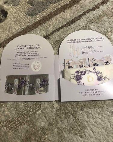 ローション II/BENEFIQUE/化粧水を使ったクチコミ(2枚目)