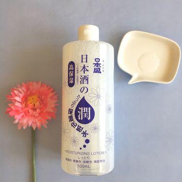 日本酒のたっぷり保湿化粧水しっとり/日本盛/ボディローション・ミルクを使ったクチコミ(1枚目)