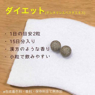 食物繊維/キャンドゥ/健康サプリメントを使ったクチコミ(3枚目)